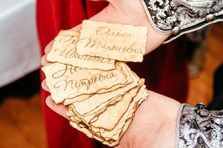 """Купить Рассадочная карточка """"Средневековая"""" - бежевый, рассадочная карточка, средневековая свадьба, средневековый стиль, состаренный"""