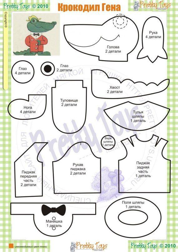 14 best раскраски images on Pinterest Christmas activities - new tabla periodica en blanco y negro pdf
