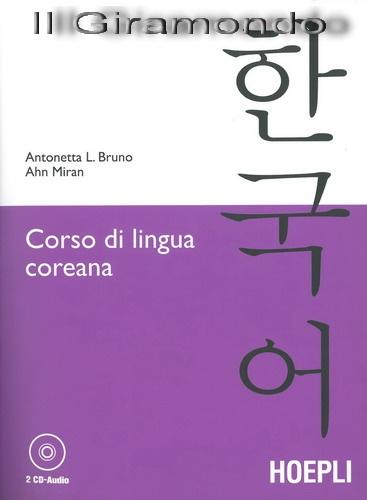 Corso di Lingua Coreana di A.L. Bruno e M. Ahn