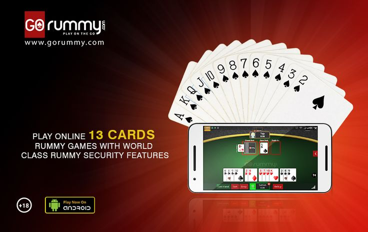 Play online 13 cards rummy games with world class rummy security features. Play rummy online with your buddies and have fun at Gorummy.