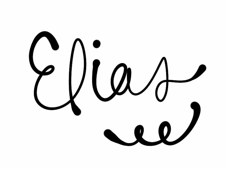 Baby boy's name Elias. This version of the Biblical name Elijah is found in the Greek New Testament.