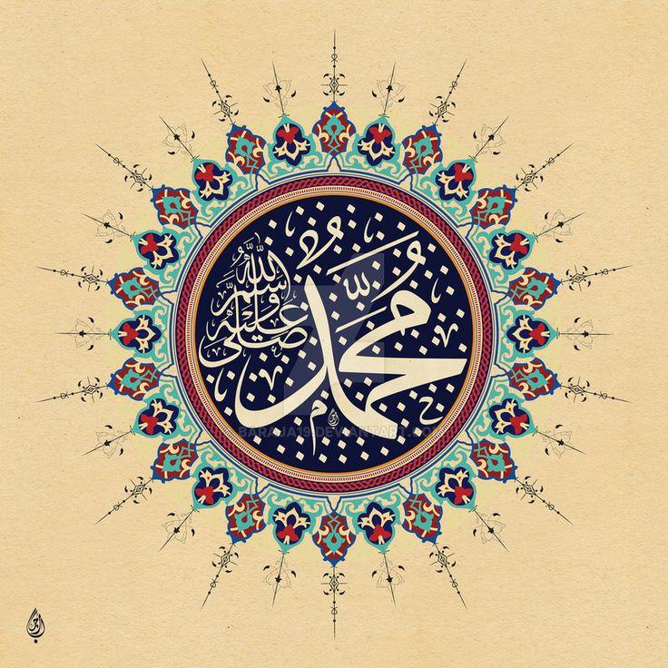 محمد صلى الله عليه وسلم Muhammad peace be upon him : www.saaid.net/moha...