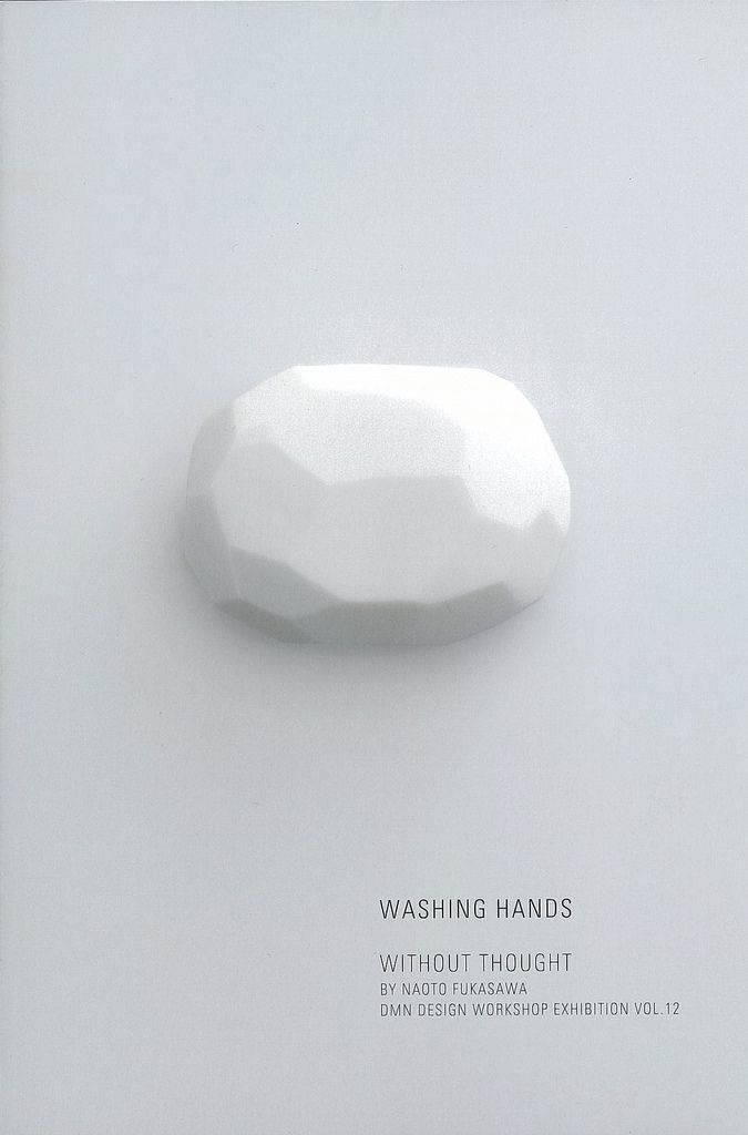 Washing hands without thought (poster) by Naoto Fukasawa