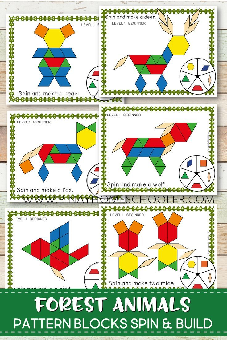 Forest Animals Pattern Blocks Spin And Build Pattern Blocks Forest Animals Animal Activities For Kids [ 1104 x 736 Pixel ]