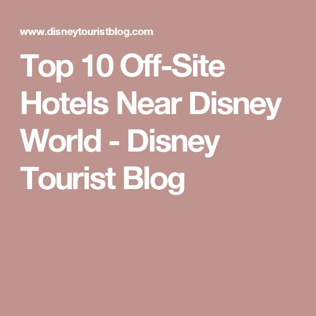 Top 10 Off-Site Hotels Near Disney World - Disney Tourist Blog