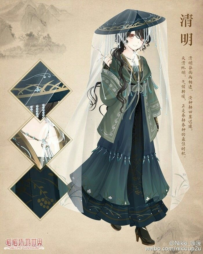 Character Design Dress Up : Best images about anime and manga on pinterest