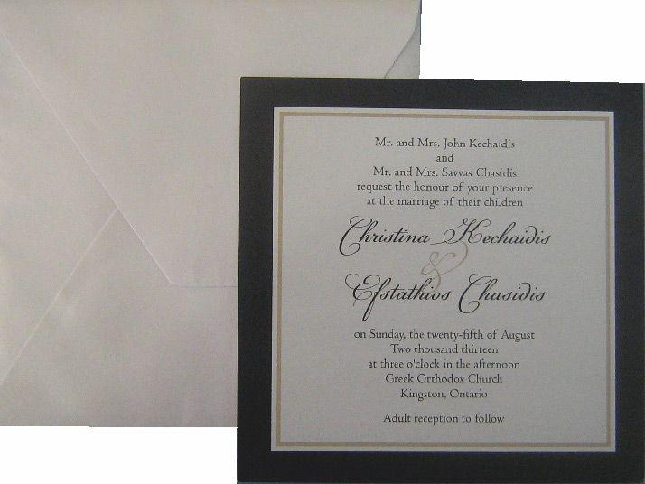 Προσκλητήριο 17Χ17 Magestic