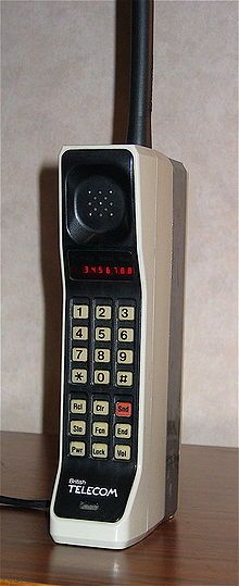 1978 Advanced Mobile Phone System - First commercially available celluar phone system - Wikipedia, the free encyclopedia
