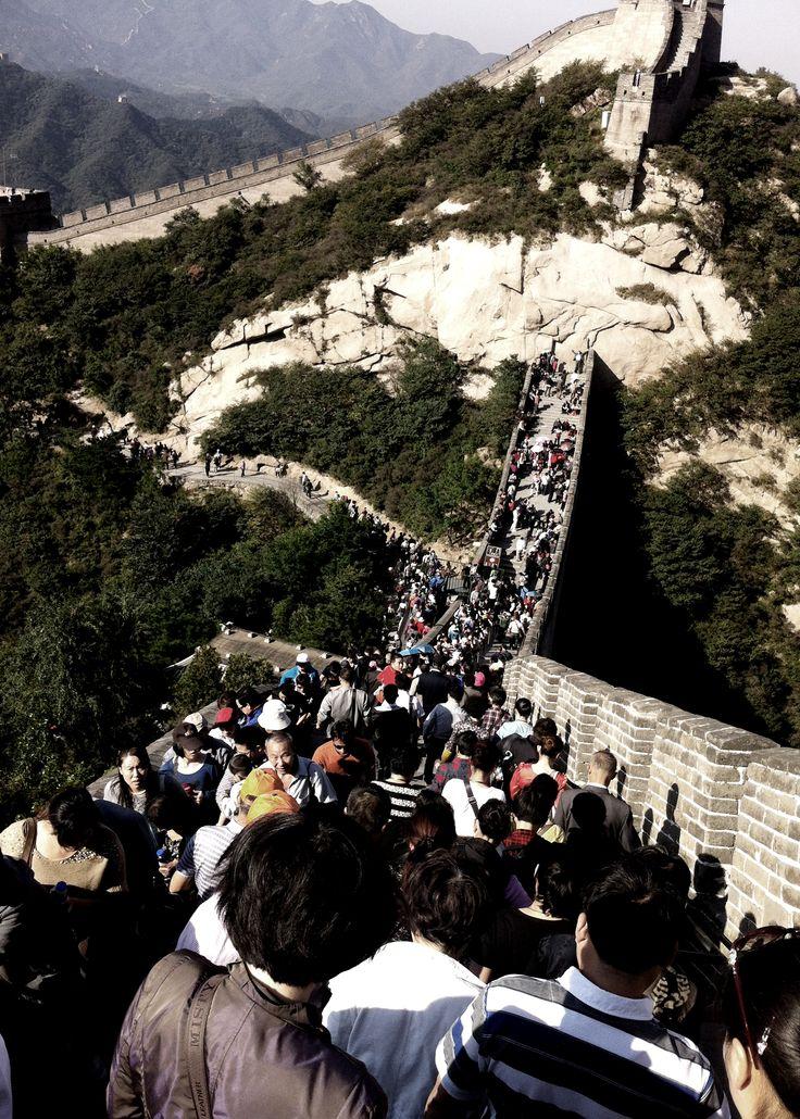 萬里長城. people in the continent.... wouldn't you know china