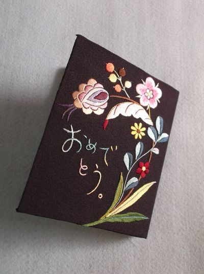 "Japanese Embroidery ""photoframe"""