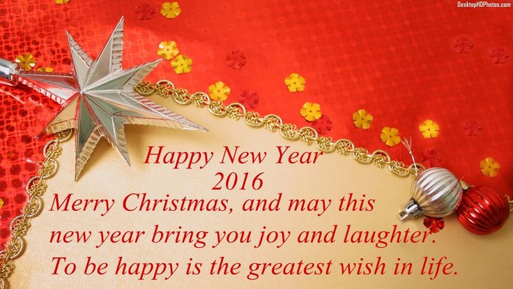 Happy New Year and Merry Christmas in Hawaiian Happy New Year
