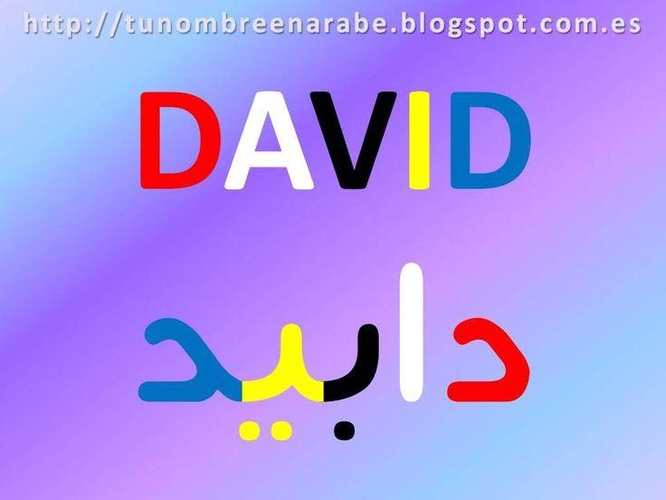 NOMBRES EN ARABE¿Quieres ver como se escribe tu nombre en árabe? Nombres escritos en árabe y coloreados para que veas como se escribe tu nombre en árabe letra por letra.