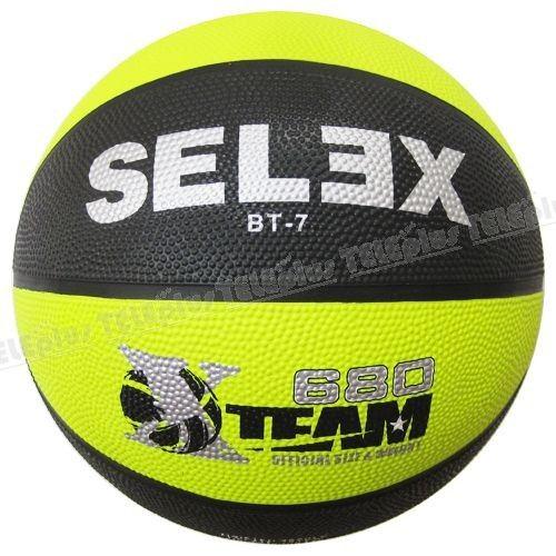 Selex BT-7 Team Basketbol Topu Siyah-Sarı No 7 - Kauçuk malzeme.  Dış saha kullanımına uygun. İç saha kullanımına uygun.  No 7  567-624 gr aralığında - Price : TL32.00. Buy now at http://www.teleplus.com.tr/index.php/selex-bt-7-team-basketbol-topu-siyah-sari-no-7.html