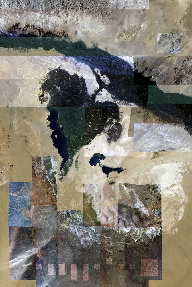 David Thomas Smith - Arecibo - Bronze Age