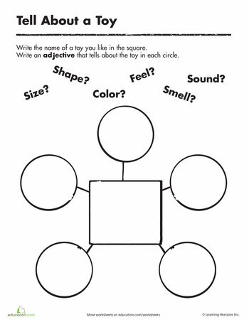 Worksheets: Descriptive Language: Toys/ Free signup / free printables