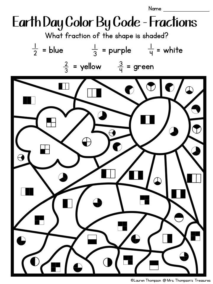 Free Earth Day Color By Code Activities Fractions Third Grade