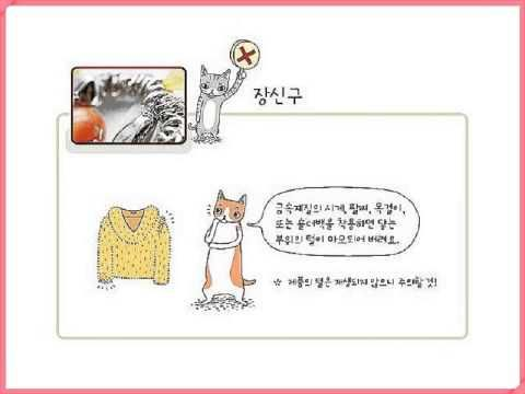 [Fur 관리법]  How to manage Fur items