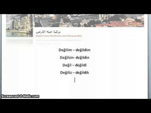 تعلم اللغة التركية مجاناً المستوى الثاني الدرس الثالث الجملة الاسمية في...
