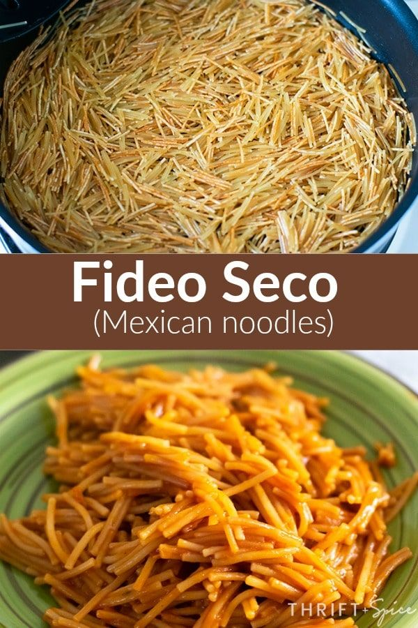 Fideo Seco Is A Simple Yet Flavorful And Delicious Mexican Pasta Recipe It S Great As A Side Dish Or All On It S O Mexican Pasta Recipes Mexican Pasta Recipes