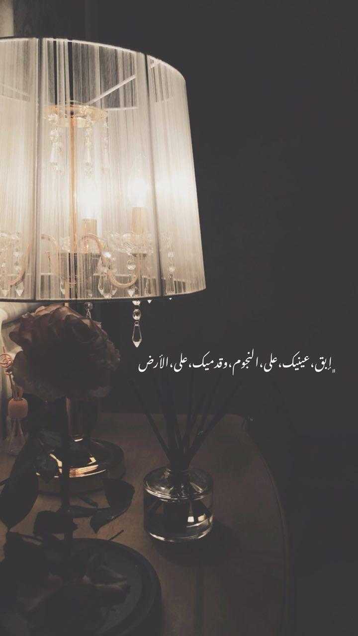 𝙿𝚒𝚗𝚝𝚎𝚛𝚎𝚜𝚝 Xsugarcookiex Arabic Quotes Love Smile Quotes Funny Arabic Quotes