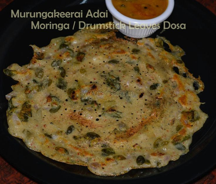 Adai is one among the common breakfast and dinner among all south Indian families of Tamil Nadu. It was after my marriage, got to eat adai very first time at my neighbor Ranjini Akka's house when w…