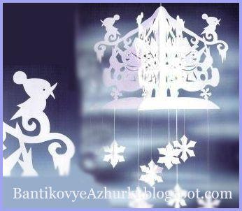 BantikovyeAzhurki.blogspot.com: Новогодние и рождественские подвески из бумаги (сх...