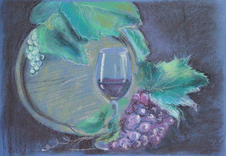 Виноград, пастель, 2016