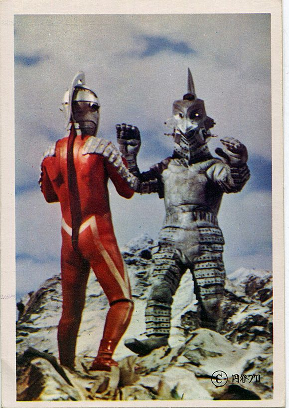 ULTRA SEVEN and capsule monster helper