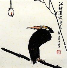 """Китайский Дзен живопись птица 12x12"""" абстрактные азиатских небольшой кисти чернил народное искусство"""