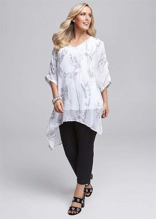 TS In The Spotlight Collection - REACH FOR THE SKY TOP