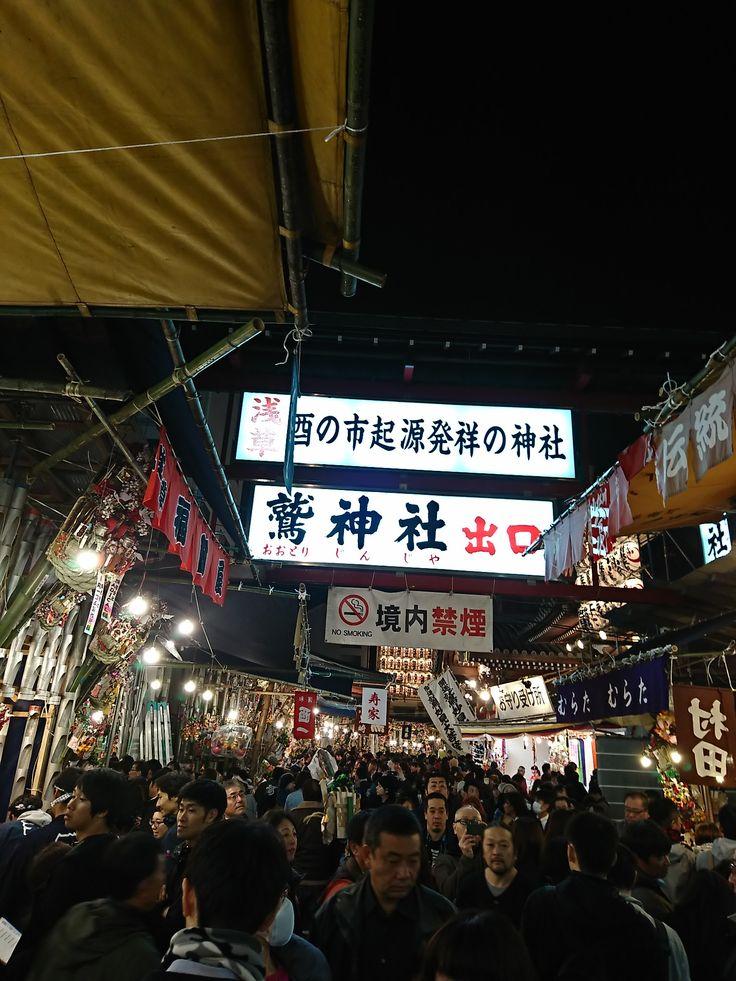 The most prominent Tori no ichi since the late Edo period has been the one held at Otori Daimyojin no Yashiro Shrine in the precincts of Juzaisan Chokoku-ji Temple which belongs to the Honmon Lineage of the Hokke Sect in Asakusa in Senzoku, Taito Ward, Tokyo.  Nov.11,2016