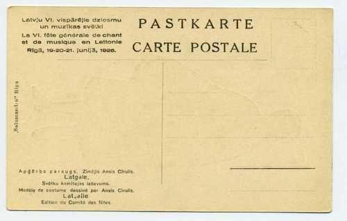 Latvian National Costumes Latvia Latgale 1926 Cirulis Salamandra Riga Postcard | reverse