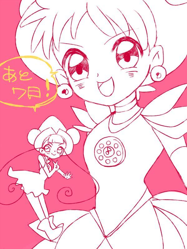 ojamajo doremi 16 doremi y dodo :3 おジャ魔女どれみ 小魔女DoReMi Ojamajo Doremi #Ojamajo Doremi #cosplay #anime