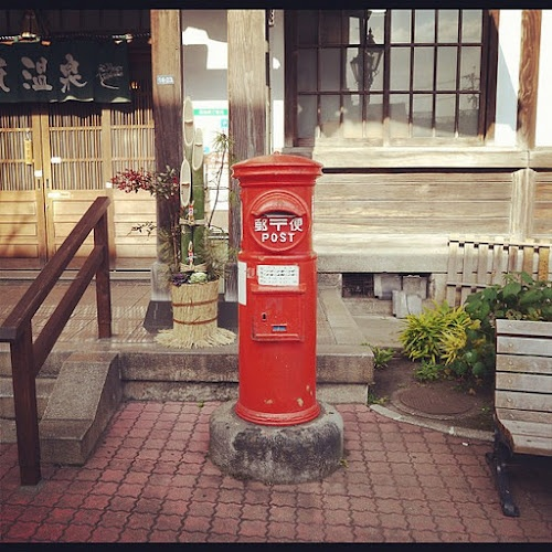 love thie post! beppu onsen, Japan