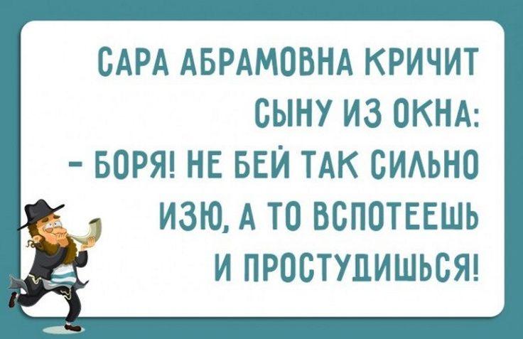 Отменные шутки от ОДЕССКИХ ЖЕНЩИН — Лист Клевера