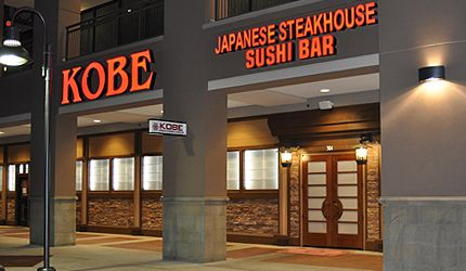 Kobe Japanese Steakhouse & Sushi Bar - Smithfield NC - Had a lovely time with my sweetheart