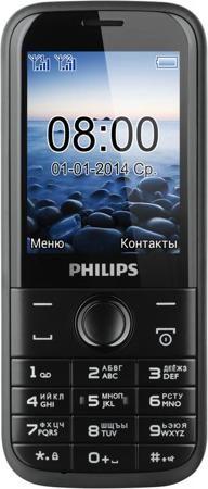 Philips E160 (черный)  — 2290 руб. —  ВСЕГДА НА СВЯЗИ  E160 – классический кнопочный мобильный телефон, важной особенностью которого является длительный срок работы без подзарядки. Это отличный выбор для тех, кто много ездит и не всегда имеет возможность подключить телефон к розетке, а также для рассеянных людей, которые просто забывают пополнить заряд батареи. МАКСИМАЛЬНАЯ АВТОНОМНОСТЬ Надежный литий-ионный аккумулятор позволяет вести разговор до 8 часов без перерыва, а в режиме ожидания…