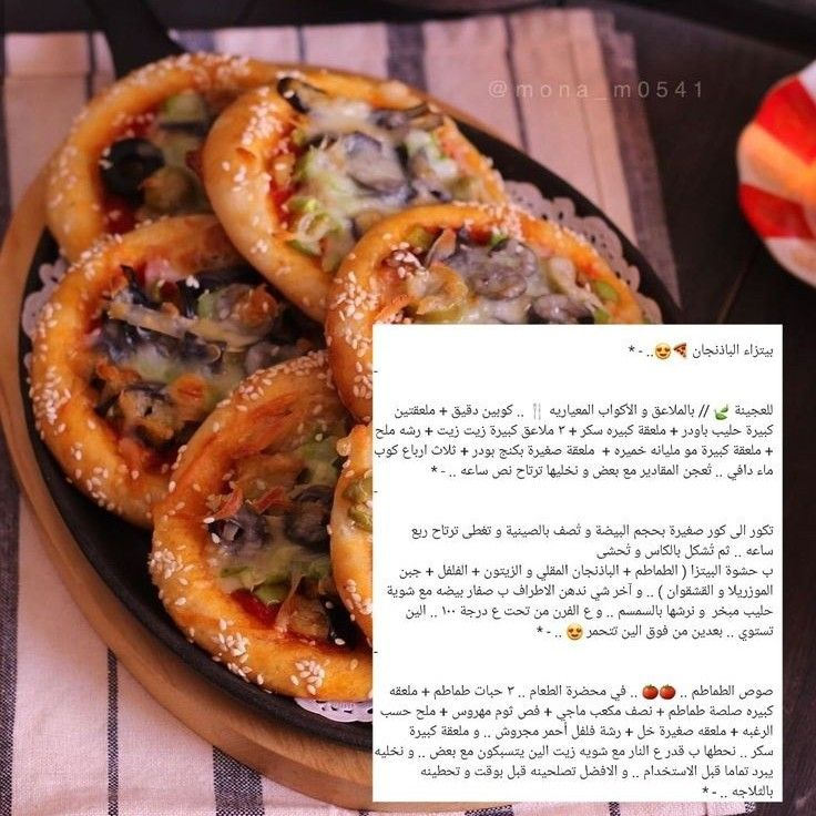 Pin By Pink On منوعات Food Meat Pork