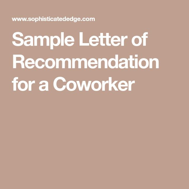 Best 25+ Writing letter of recommendation ideas on Pinterest - email reference letter template