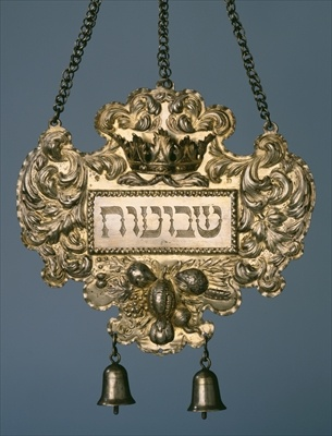 Torah Shield, c.1680-84 (embossed silver with gold plating)