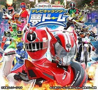 Toqger and Drive