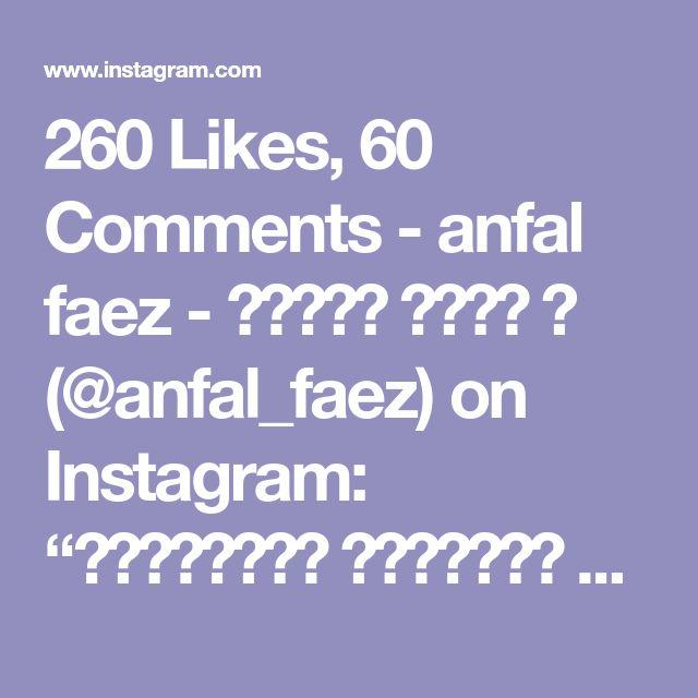 260 Likes 60 Comments Anfal Faez انفال فائز Anfal Faez On Instagram خلصتهه استخدمت باستيل وشوية خشبي Instagram My Arts Art