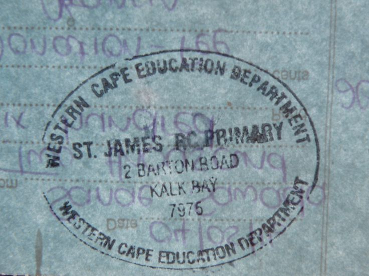 Fundraising for Yoga Kids at St. James Primary School
