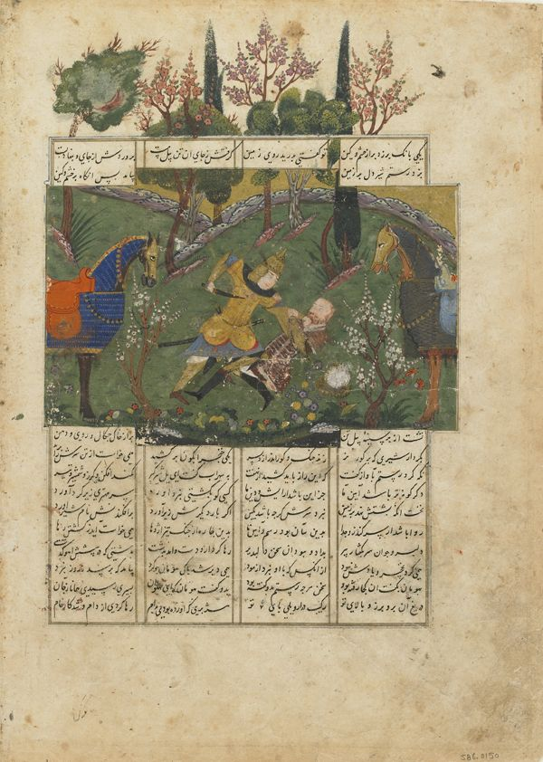 Folio from a Shahnama (Book of kings) by Firdawsi (d.1020); verso: Suhrab in combat with Rustam; recto: text circa 1440