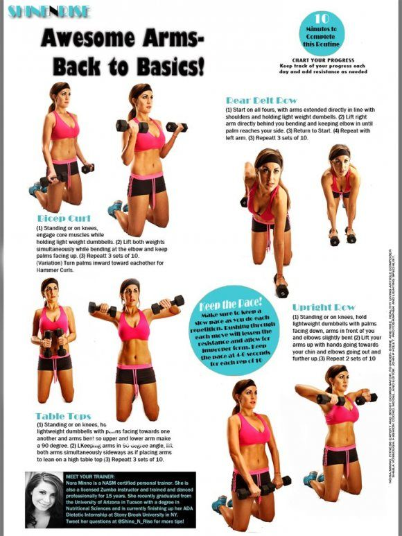 Amazing Arm Workout! www.shinerise.net