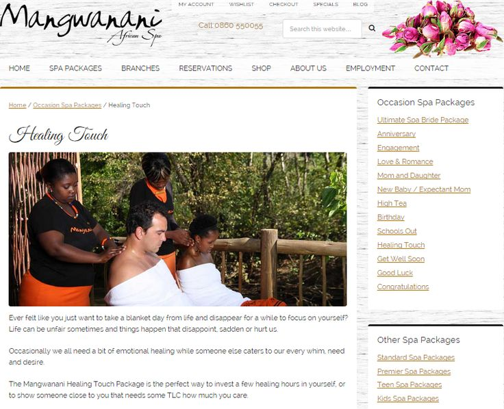 Healing Touch Package; Web page to promote Special Event Celebration package for Mangwanani African Day Spa (South Africa) Need similar (or other copywriting/web content) work done? Contact me - darrell@wordtiffie.co.za #wordtiffie