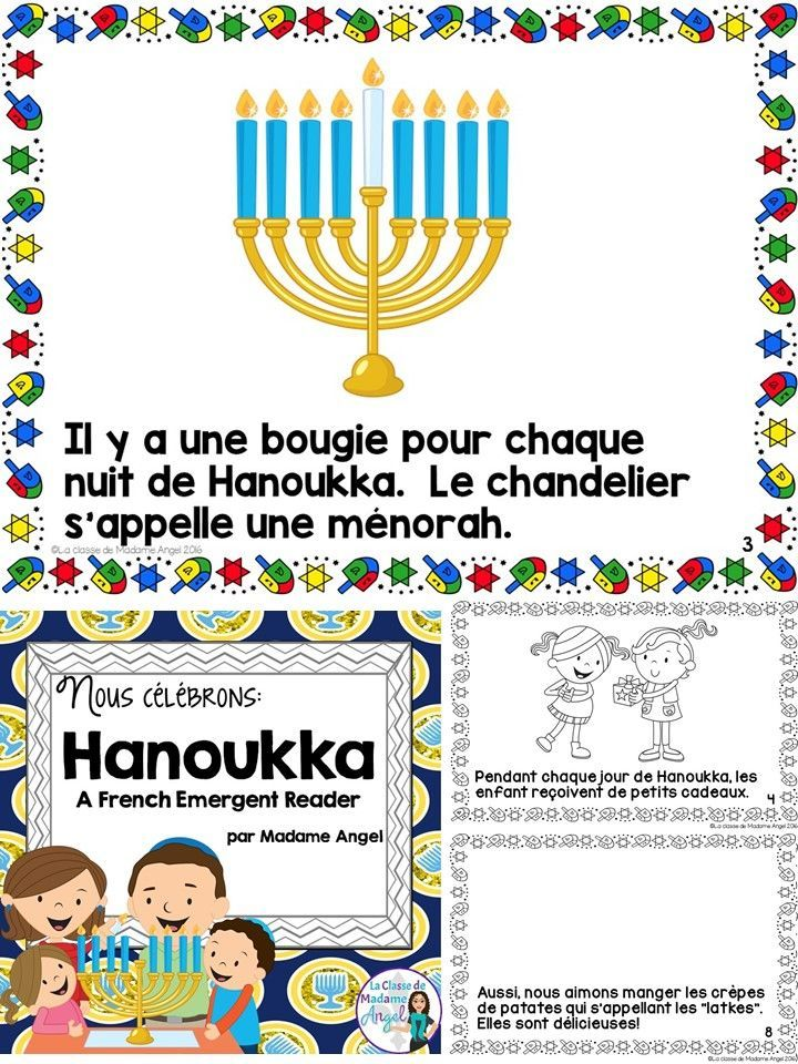 Hanoukka! Teach your beginning French students all about Hanukkah with this great emergent reader!
