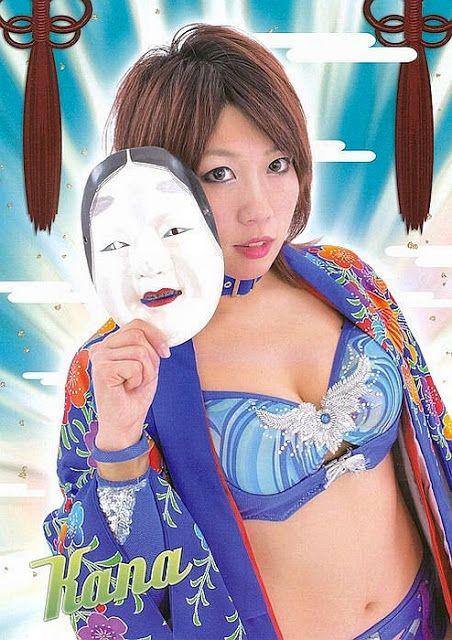 Female Japanese Wrestler Kana