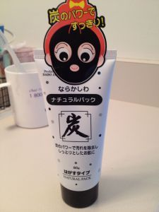 Product of the Week: $2 Daiso Charcoal Mask