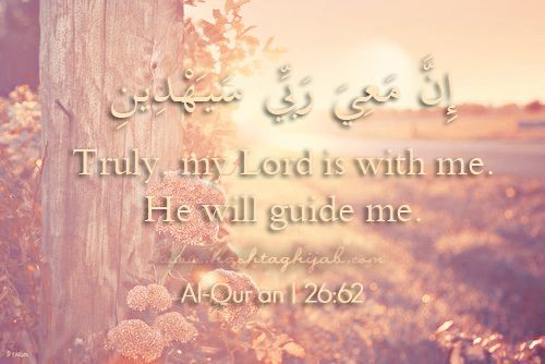 Islamic Daily: Allah will guide you! | Hashtag Hijab © www.hashtaghijab.com